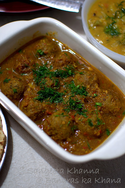 recipe of kachhe kele ke kofte