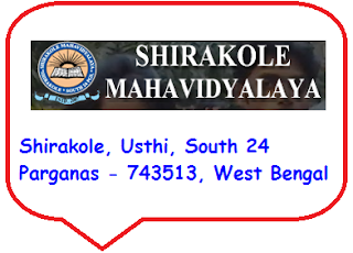 Shirakole Mahavidyalaya, Shirakole, Usthi, South 24 Parganas - 743513, West Bengal