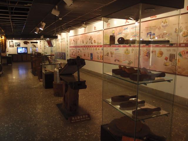 历史文物展厅