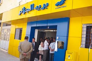 شروط الاستفادة من خدمة سبقلي لبريد الجزائر sabakli Algérie poste