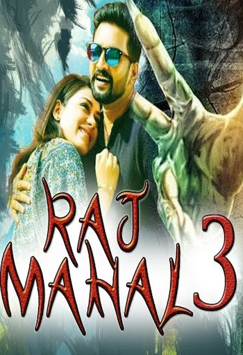 Raj Mahal 3 2017 HDRip 480p Hindi Dubbed 300MB