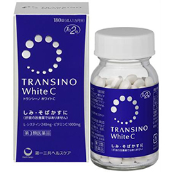 Bộ mỹ phẩm Transino White C