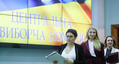 Опубліковано указ про проведення позачергових парламентських виборів