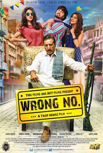 Wrong Number 2015 Urdu DVDRip 700mb ESubs