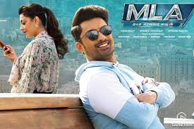 Telugu movie MLA Box Office Collection wiki, Koimoi, MLA cost, profits & Box office verdict Hit or Flop, latest update MLA tollywood film Budget, income, Profit, loss on MT WIKI, Bollywood Hungama, box office india