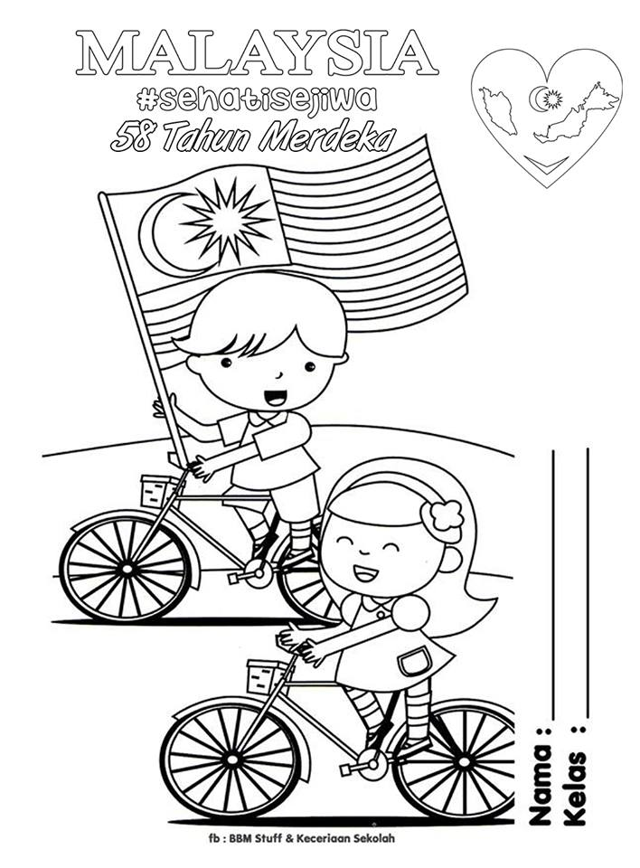 58th Indepence Day Of Malaysia 2015 Colouring Page - Picolour