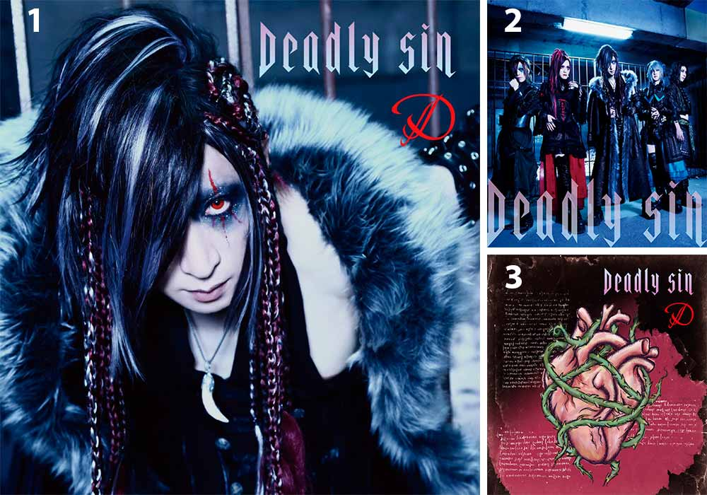 D - Deadly Sin single