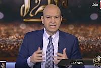 برنامج كل يوم 25/2/2017 عمرو أديب - تهجير الأقباط من العريش