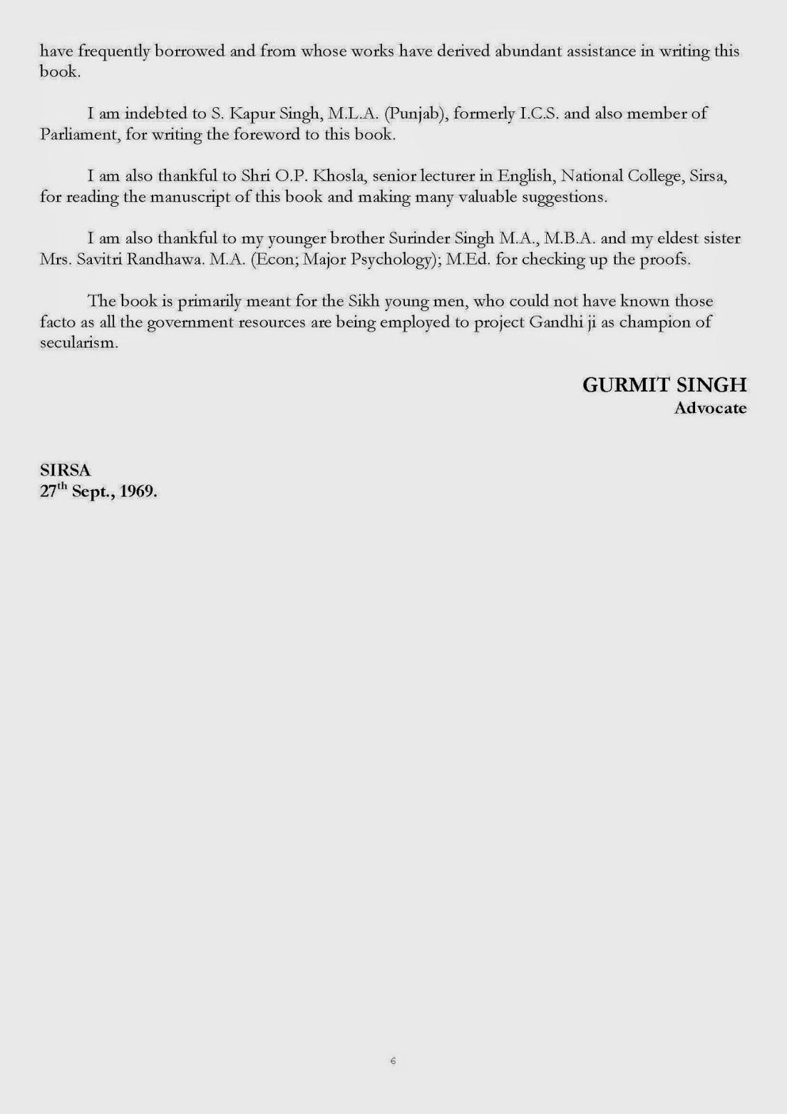 Sikh Digital Library: July 2014