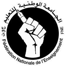 للجامعة الوطنية للتعليم  التوجه الديمقراطي FNE