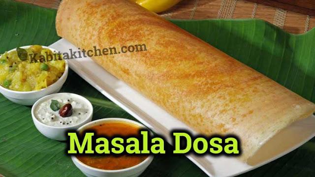 मसाला दोसा । Masala Dosa Recipe   Kabita Kitchen   Kabitakitchen.com