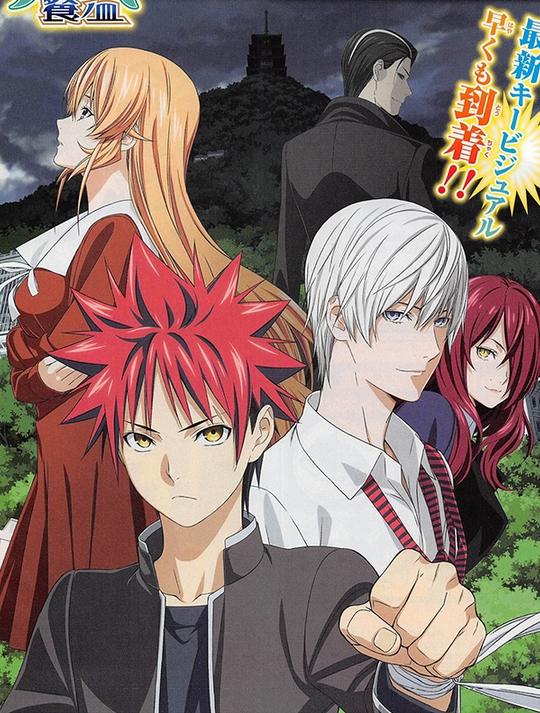 Food Wars Saison 3, Actu Japanime, Japanime, J.C. Staff, Anime Digital Network,