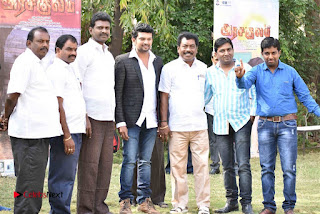 Arasakulam Tamil Movie Audio Launch Stills  0047.jpg