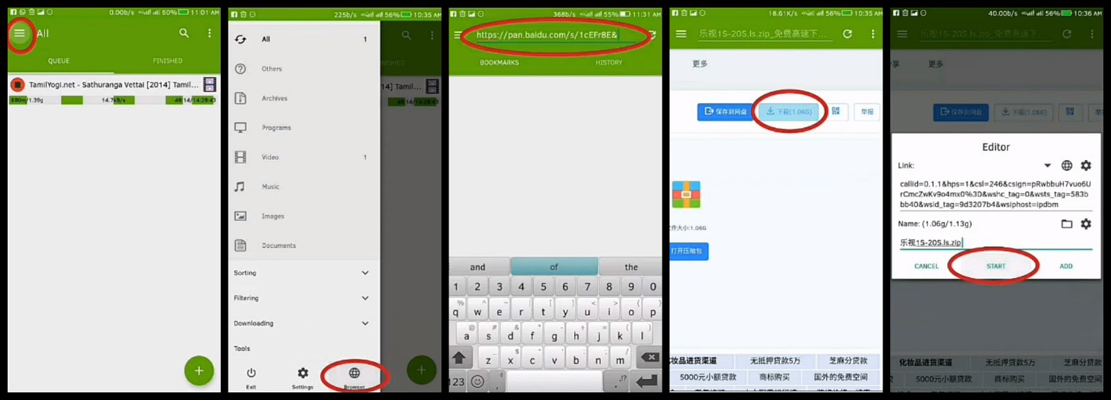 Download any file easily from Pan Baidu cloud without Account (no