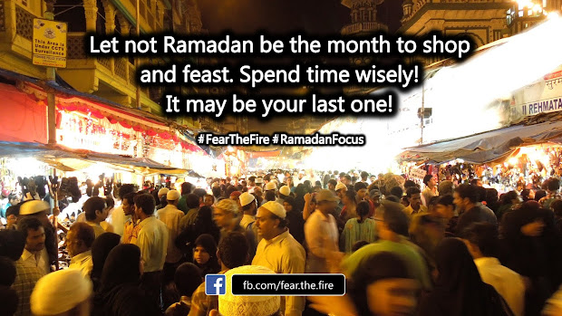Common Ramadan Mistakes Avoid - Wide. Mile Deep