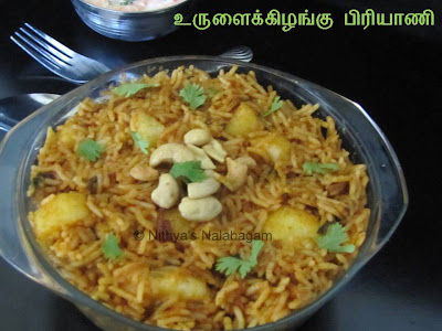 Potato Biryani