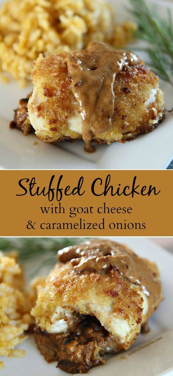 GOAT STUFFED CHICKEN BREAST WITH CARAMELIZED ONIONS #dinner