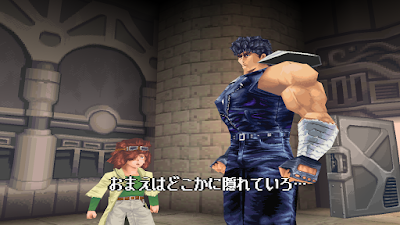 Ultra Rom Hokuto no Ken / Fist of The North Star - Gameplay on EPSXE 1.90 - Gameplay 02