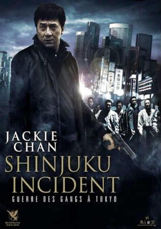 Shinjuku Incident 2009 BluRay 400MB Hindi Dual Audio 480p Watch Online Full movie Download bolly4u