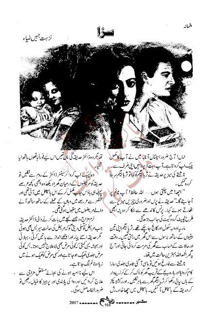Free download Saza novel by Nuzhat Jabeen Zia pdf