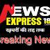 प्रधानमंत्री श्री मोदी ने भोपाल और इंदौर महापौर को पुरस्कृत किया
