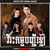 Vireak Kam BanhJi Kmao-[32-36Ep] Continued