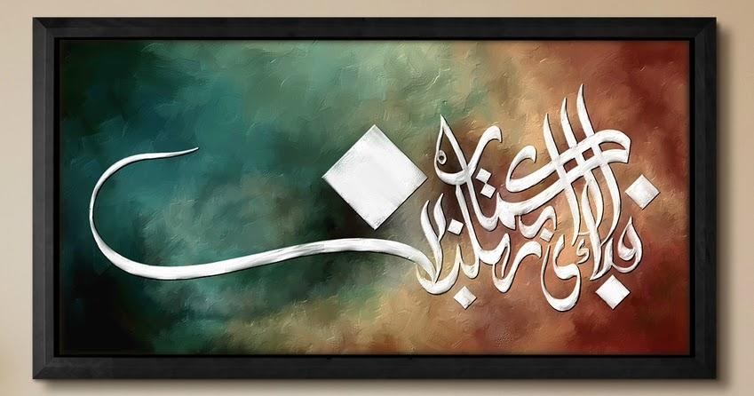 Best Arabic Calligraphy Best Arabic Calligraphy Canvas Art