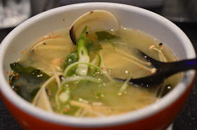 this is a picture of clam miso soup yo!sushi japanese