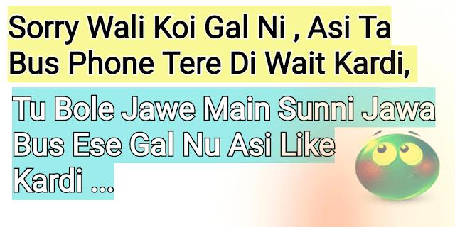 Punjabi New Yaari Status