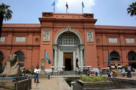 the Egyptian Museum - The Museum of Egyptian