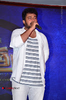 Nakshatram Telugu Movie Teaser Launch Event Stills  0047.jpg