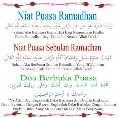 Image result for niat puasa bulan ramadhan