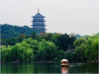 เจดีย์เหลยเฟิง (Leifeng Pagoda)