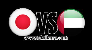 الإمارات واليابان بث مباشر اليوم
