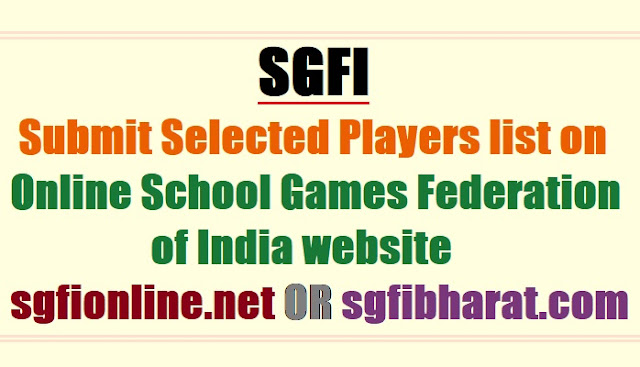 Submit Players list, Online School Games Federation of India website,sgfionline.net,sgfibharat.com