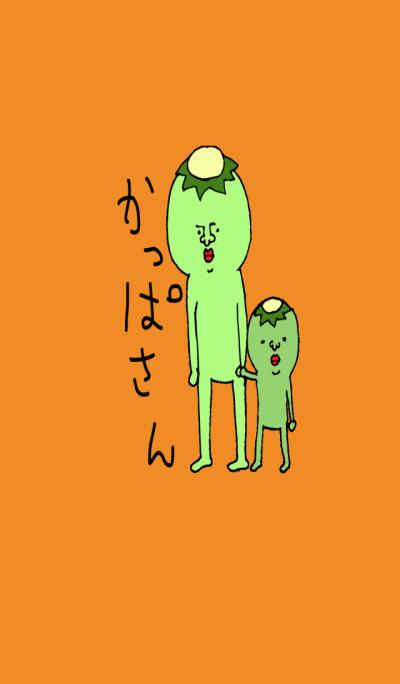 kappa san