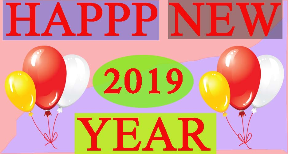100 Happy New Year 2019 Wishes Quotes Sms For Your Family