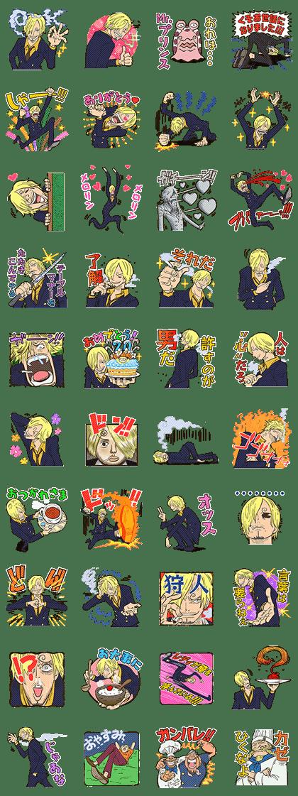 ONE PIECE Special Sanji Stickers