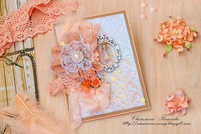 скрапбукинг, scrapbooking, chipboard