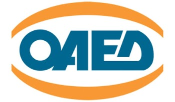 Δύο προγράμματα από τον ΟΑΕΔ για 13.000 νέους ανέργους