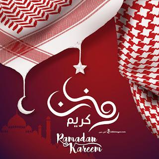 اجمل الصور رمضان كريم 2019