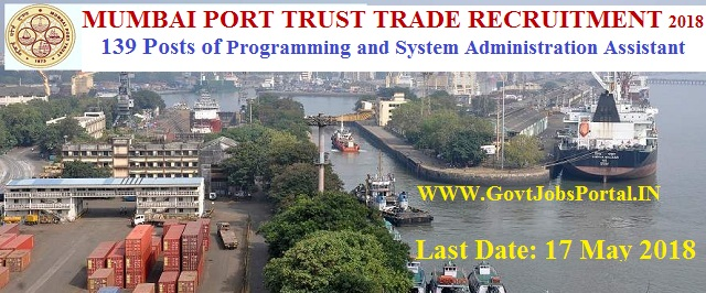 Mumbai port trust trade recruitment 2018