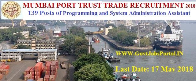 Mumbai port trust trade recruitment 2018