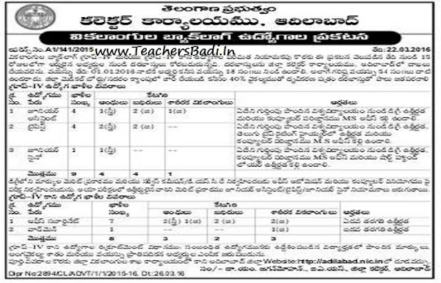 Adilabad,Group IV,Non Group IV Posts,recruitment notification