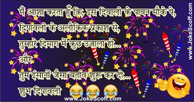 Happy Diwali wishes whatsapp