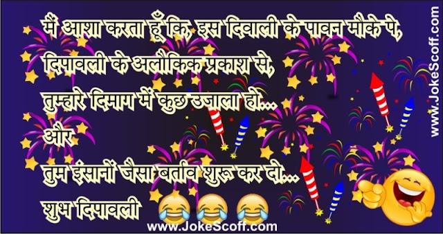 Happy Diwali wishes whatsapp