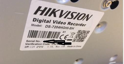 Configuration of Hikvision on internet for online | Online Networks