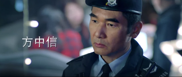 PTU Police Tactical Unit Hong Kong Drama Alex Fong