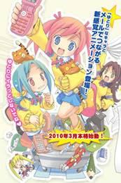 assistir - Yutori-chan - Episódios - online