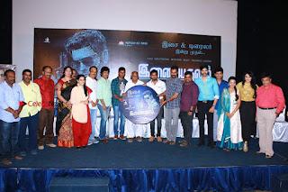 Inayathalam Tamil Movie Audio Launch Stills  0064.jpg